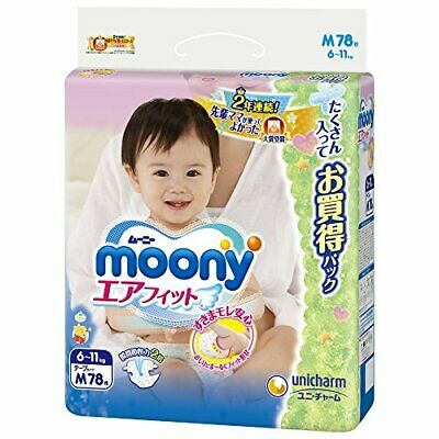 Diaper Mooney Tape M (6 to 11 kg) 78 sheets made in Japan