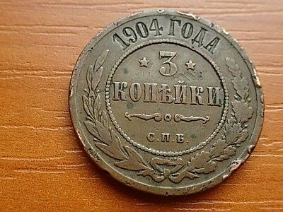 RUSSIAN EMPIRE - Copper 3 Kopeks 1904 St. Petersburg Nicholas II 1881-1917 AD.