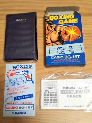 LAST ONE Casio Electronic Calculator with Boxing Game BG-15T Japan vintage NEW