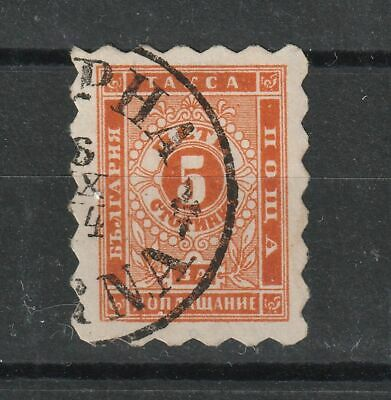 Bulgaria Postage Due 1884 Mi # 1 vf used