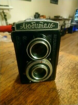 Antique USSR Twin Lens Reflex (TLR) Russian Gomz LUBITEL with case