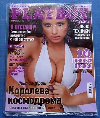 Ukraine Magazine July 2010 PLAYBOY Rodilina Sambrish Anastasiya Shkodkina Sealed