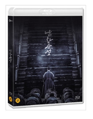 """""""  THE FORTRESS """"  Blu-ray PLAIN VERSION  (2 DISC)"""