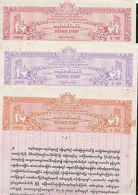 Burma REVENUE 2012 ISSUED 3 DIFFERENT VALUE 100,200,400 KYATS, RARE