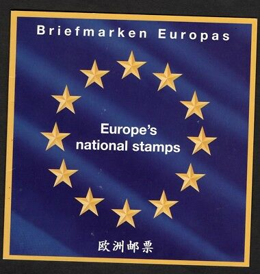 The European Union - Europe's National Stamps pack