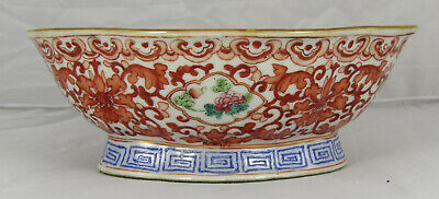 Fine Chinese Guangxu Period Footed Bowl, Iron Red, Famille Rose