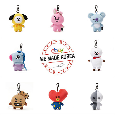 BTS BT21 Plush Doll Bag Charm(12cm) Official Bangtan Boys Authentic K-Pop Goods