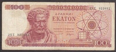 Greece Banknote - 100 Drachmas - 1967 Issue - Pick # 196 - OLD