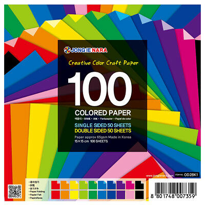 100 Sheets Origami Paper 50 Double and 50 Single sided