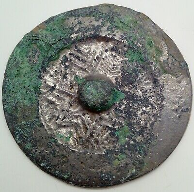 Bronze Mirror Pendant / Silver plating 62mm. Scythian 800-300BC.  Rare