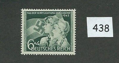 MNH Stamp / HITLER YOUTH  / Oath to Hitler / 1943 Third Reich / Nazi Germany