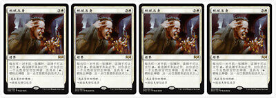 4 Chinese Smothering Tithe Ravnica Allegiance Magic the Gathering MTG MINT