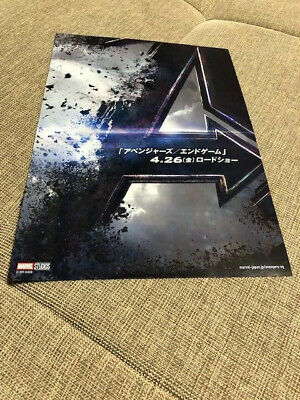 Avengers End Game - 2019 Japanese 8x10 movie ad/poster - FREE SHIPPING!