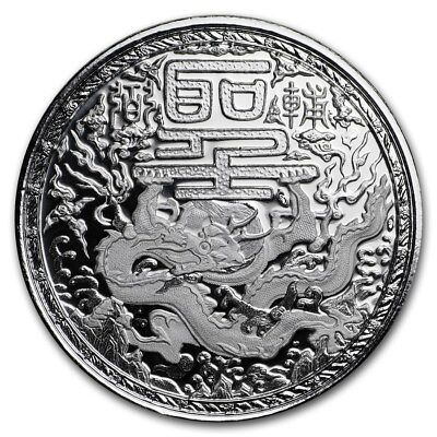 2018 Cameroon Imperial Dragon 1 oz Silver BU Coin in Capsule