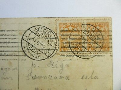 Latvia Post  Postal Cancel / stamp BOLDERAJA  on postcard   y1922