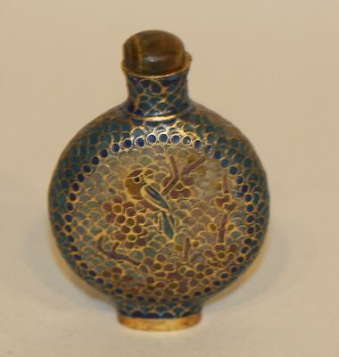 Vintage Chinese Snuff Bottle Blue & Gold Cloisonee with Bird & Flowers (AS IS)