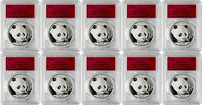 2018 10 Yuan China Silver Panda 30 Gram .999 Silver PCGS MS70 FS Lot of 10