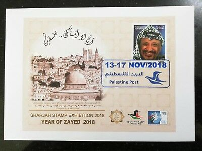 Palestine Authority FDC UAE year of Zayed 2018 cover w Yasser Arafat stamp