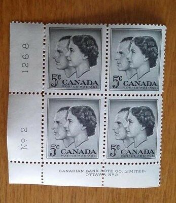 Canada Mint Stamps MNH - 1957 LL 4¢ Royal Visit Plate Block No.2