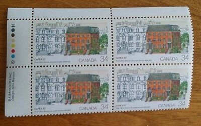 Canada Mint Stamps 1987 MNH UL Plate Block 34¢ CAPEX '87