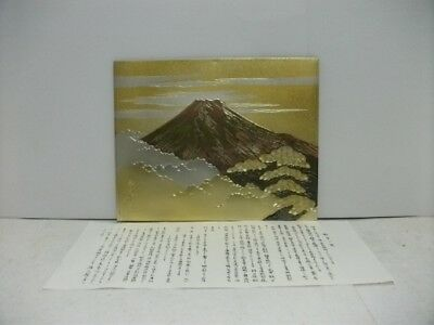 Pure gold, pure silver, metal engraving product. Mt. Fuji and pine. YOSI's work