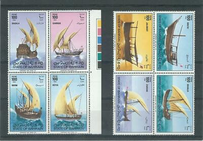 BAHRAIN 1979 MNH SHIPS DHOWS IN 2 4-BLOCKs SEE