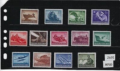 Mint-MNG  stamp set / Nazi Germany / Armed forces / Military / Complete 1944 MNG