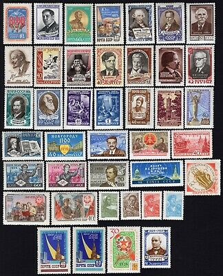 Russia USSR 1959 group of 41 stamps Gs MNH CV=42$