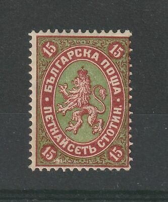 Bulgaria 1881 Mi # 9 vf MINT