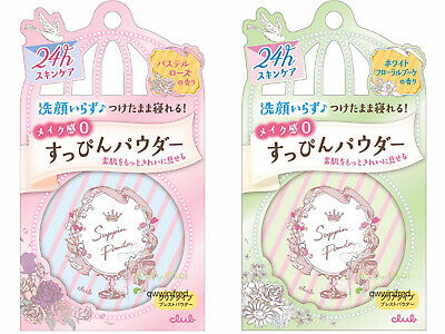 CLUB Cosmetic Yuagari Suppin Powder 24H Skin Care Pressed Powder 26g from Japan