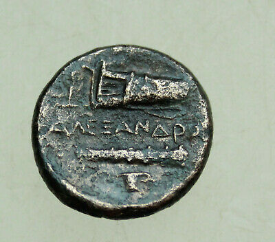 KINGS OF MACEDON Alexander III 'the Great' 336-323 BC AE17mm Hercules / Bow Cup