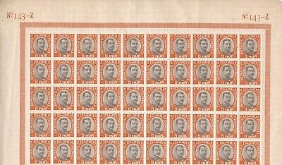 Iceland #O42 (5a orange & black) block of 50 never hinged; cat value over $250*d