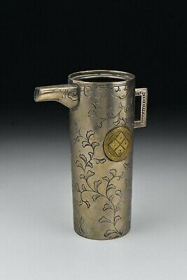 19th Century Chinese Paktong Wine Pot w/ Applied Brass