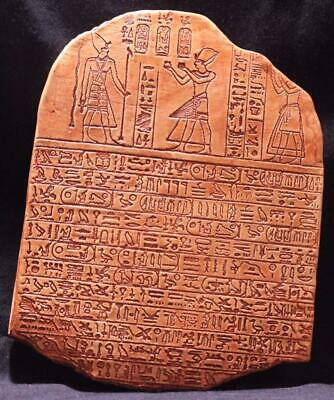 GREAT STELA OF RAMSES 11 from Tanis 13th Century BC historical replica