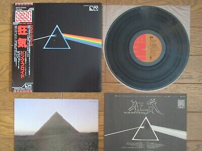 PINK FLOYD The Dark Side Of The Moon JAPAN LP w/ OBI Pro Use Series EMLF-97002