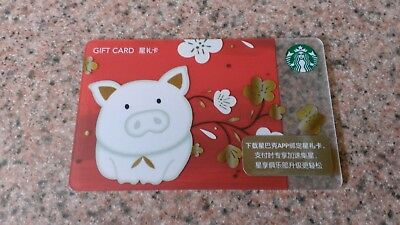 Starbucks CHINA EXCLUSIVE Red Lunar New Year Pig Gift Card PIN Covered US Seller