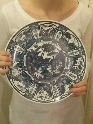 LARGE Antique Chinese Porcelain Blue and White Plate