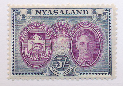 Nyasaland Protectorate Stamp Scott #79, Mint Hinged