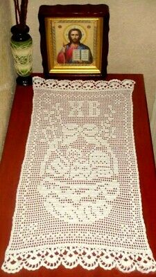 "Easter Hand Crochet Lace Cotton Doily Table White Tablecloth Cover 29""×14"""