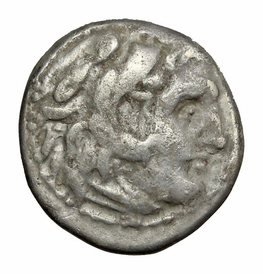 KINGS of MACEDON. Alexander III 'the Great'. 336-323 BC. AR Drachm.