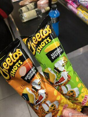 NEW Cheetos SHOTS 20 PCS. (10 x BOILED CORN + 10 x BOILED SAUSAGE) FROM RUSSIA
