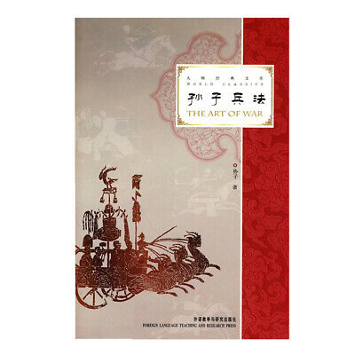The Art of War: Bilingual Edition, English and Chinese by Sun Tzu