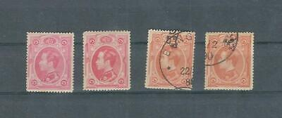 Siam Thailand King Rama First Issues Mh And Used Lot See