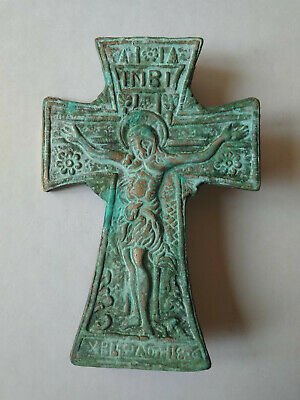 Ancient Roman/Byzantine bronze cross w/Crucifixion
