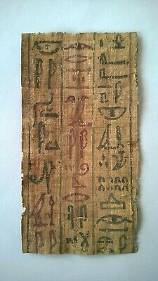 Interesting old  papyrus sheet Dimensions abaut 15 x 8 cm with nice writting