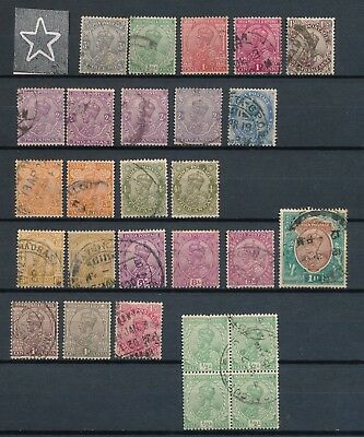 INDIA, 1911 to 1R (all values), cat £12