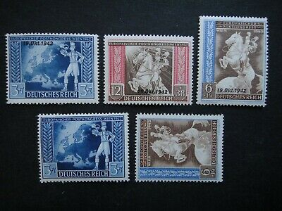 Germany Nazi 1942 Stamps MNH Overprint Postilion Third Reich Deutschland German
