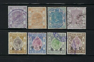 Hong Kong QV and KG V Revenue Stamps (Used)