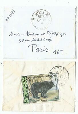 Laos 10K Ours Teddy Ursus Au Recto Small Cover 22.12.1970 Avion France