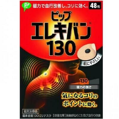 ☀Pip elekiban 130 48pcs magnetic force pain relief patch
